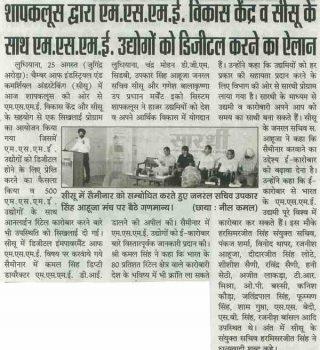 10.Ajit Hindi 26.08.2017