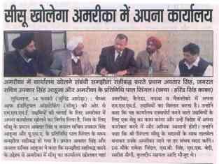 108. Ajit Hindi 15.02.2017