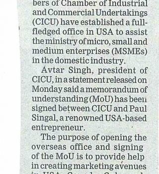 113. Hindustan Times 14.02.2017