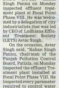 18.Times of India 01.08.2017