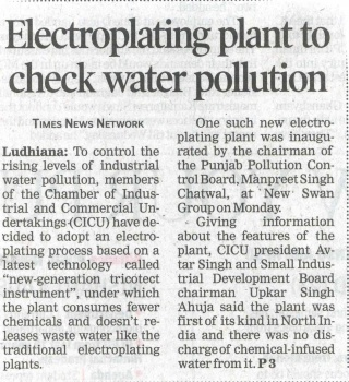 184. Times of India 06.09.2016
