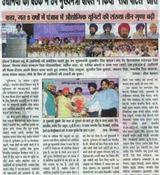 198.Ajit Hindi 27.08.2016