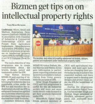 200. Times of India 25.08.2016
