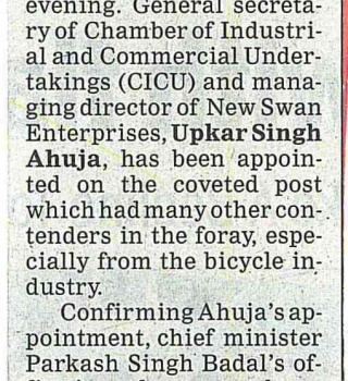 218. Times of India 05.08.2016