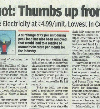 227. Times of INdia 29.07.2016