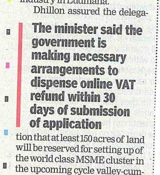 233. Times of India (27-7-16)