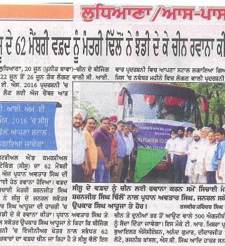 265. Ajit Punjabi 21.06.16