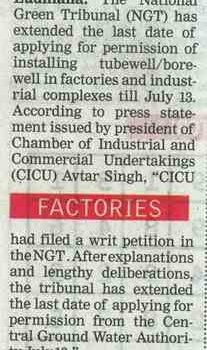34.Times of India 01.06.2017