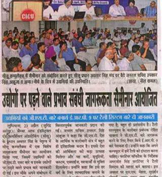 56. Ajit Hindi 24.04.2017