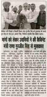 76. Ajit Hindi 29.03.17
