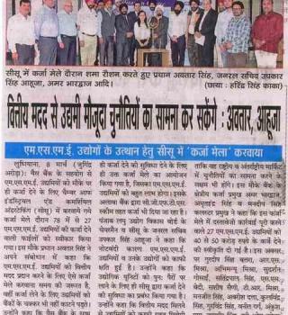 86. Ajit Hindi 09.03.2017
